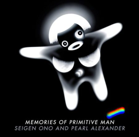 memories_of_primitive_man