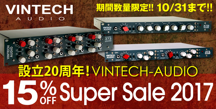 VINTECH-AUDIO 15% OFF! Super Sale 2017!