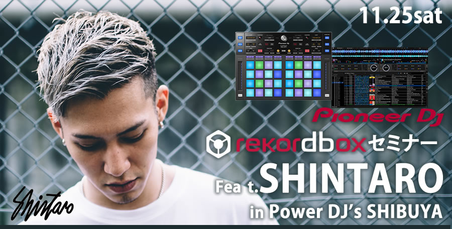 rekordboxセミナー Feat.SHINTARO in POWERDJ's SHIBUYA