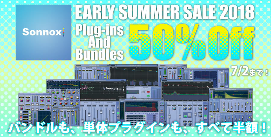 Sonnox Early Summer Sale 2018