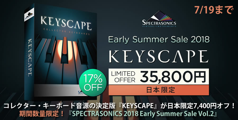 【SPECTRASONICS 2018 Early Summer Sale Vol.2】