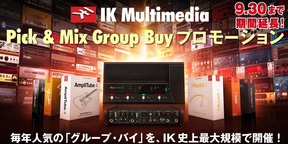 IK Pick & Mix Group Buy プロモーション