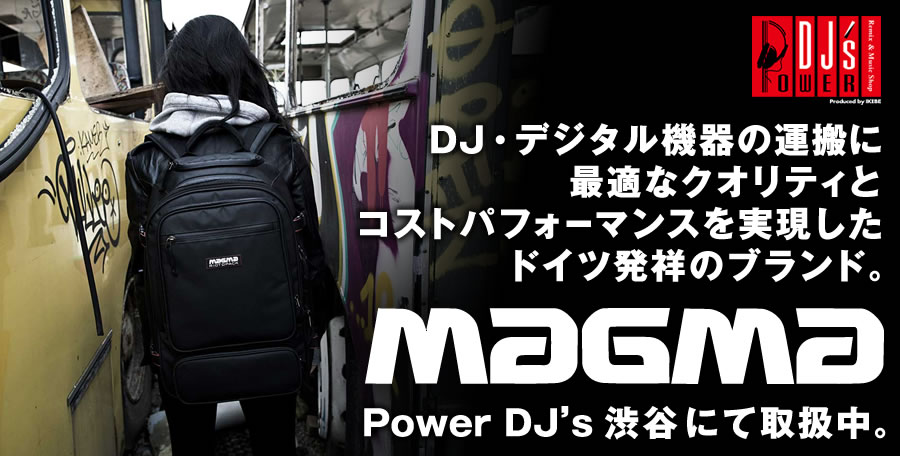 MAGMA DJ SOLUTIONS BY GECKWIN