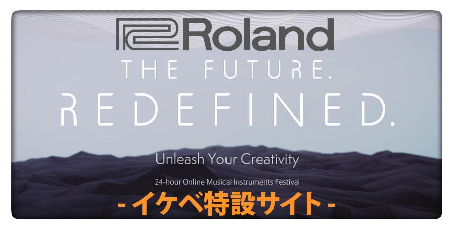 roland-redefined