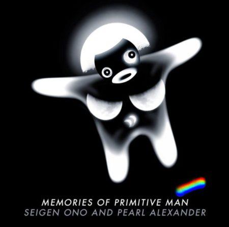 memories_of_primitive_man