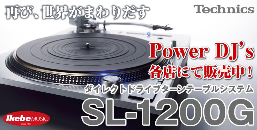 SL1200G