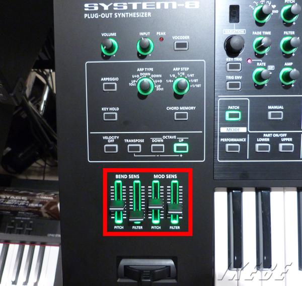 system-8_sens