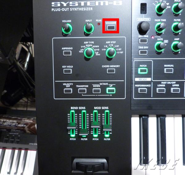 system-8_voco