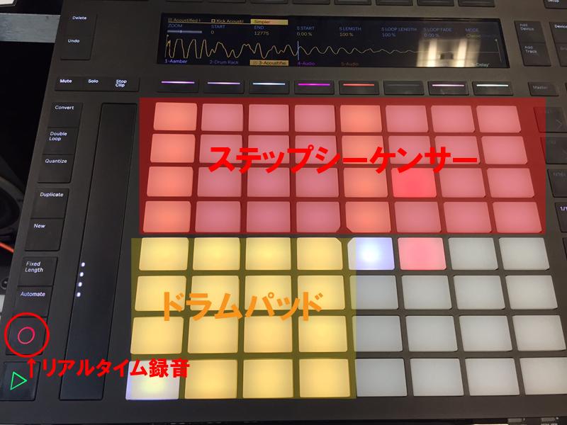 9_drummode
