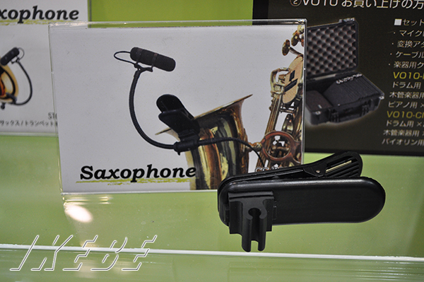 for_sax_dvote_dpa