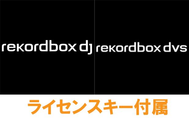 6_rekordbox