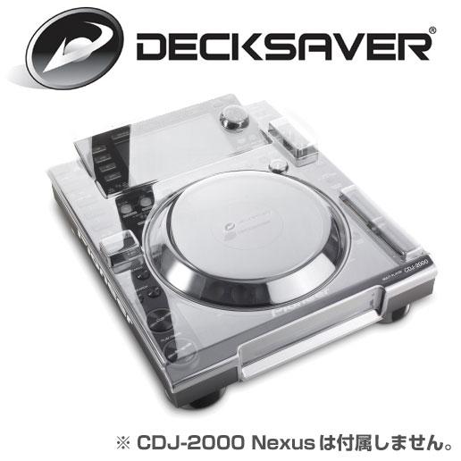 3_cdj2000nexus